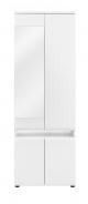 Šatní skříň Neo se zrcadlem a osvětlením - bílá/beton