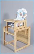 Dětská jídelní židle 0079 Kombi borovice