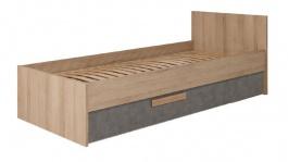 Dětská postel se šuplíkem Aygo - buk pískový/antracit