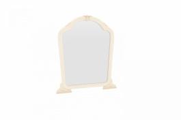 Zrcadlo Granda - béžová