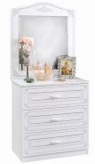 Zásuvková komoda Betty se zrcadlem - bílá