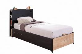 Dětská postel s úložným prostorem 100x200cm Sirius - dub černý/dub zlatý