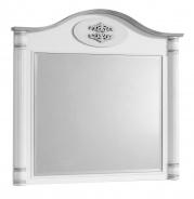 Zrcadlo ke komodě Carmen - bílá