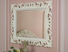 Závěsné zrcadlo Margaret - krémová