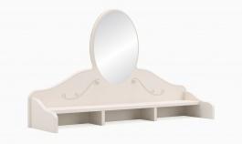 Nástavec se zrcadlem Harmonia - bílý