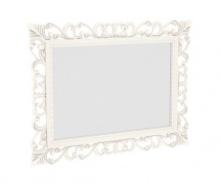 Závěsné zrcadlo Comtesa - alabastr