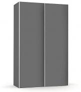 Vysoká šatní skřín REA Houston up 4 - graphite