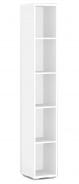 Úzký regál REA Store 30x200cm - bílá