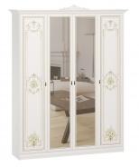 Čtyřdveřová skříň se zrcadly Valentina - alabastr