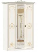 Třídveřová skříň se zrcadlem Valentina - alabastr