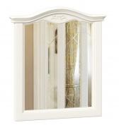 Nástěnné zrcadlo Valentina - alabastr