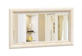 Nástěnné zrcadlo 106cm do předsíně Sofia - béžová/lento