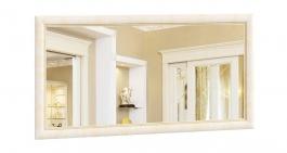 Nástěnné zrcadlo 150cm Sofia - béžová/lento
