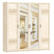 Čtyřdveřová sestava skříní s kombinovanými dveřmi do ložnice Sofia - béžová/lento