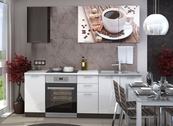 Kuchyně ART 160 Coffee