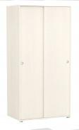 Vysoká skříň REA Lary S3/200 - navarra