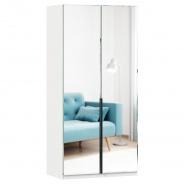 Šatní skříň se zrcadlem Caroline 2D - bílá
