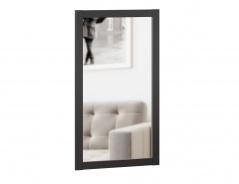 Nástěnné zrcadlo Robin - černá