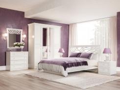 Ložnice Ofélie II - bílá