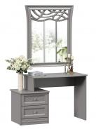 Toaletní stolek s dekorovaným zrcadlem Ofélie - šedá