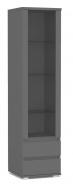 Vysoká vitrína REA Amy 21 - graphite