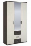 Šatní skříň 3-dveřová ROCHEL 45 cm belfort/wenge