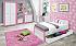 Dětské pokoje pro holky AKCE