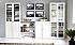 Bílé obývací stěny