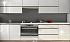 Moderní kuchyňské linky